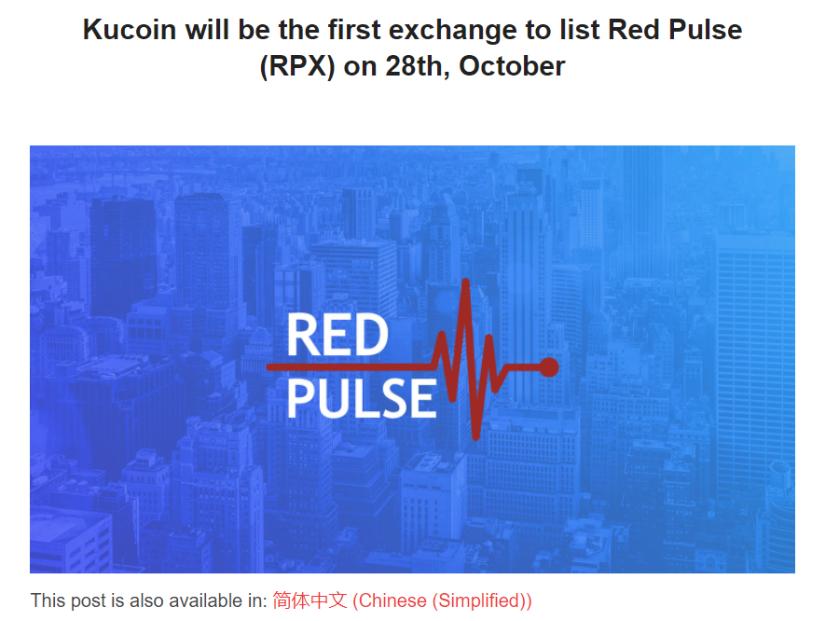 kucoin red pulse